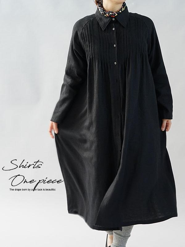 中厚 リネンワンピース 2wey やわらかい シャツ襟 ピンタック ドレス リトアニアリネン100%/ブラック