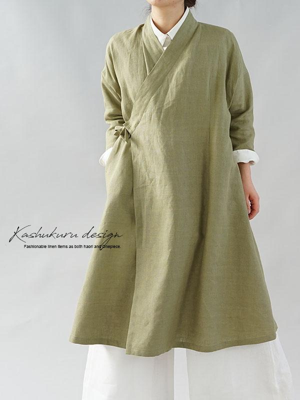 厚地 起毛 リネン 禅 羽織 ドルマンスリーブ 着物 和装 襟 ローブ コート 九分袖 ロング リネン100% / アイリスグリーン