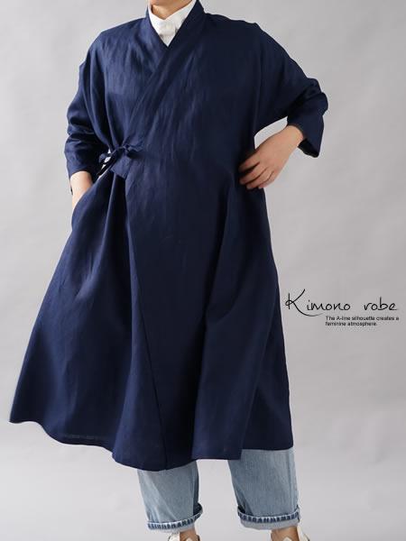 リネン 禅 羽織 ドルマンスリーブ 着物 襟 ローブ コート 九分袖 ロング リネン100% / オリエンタルブルー