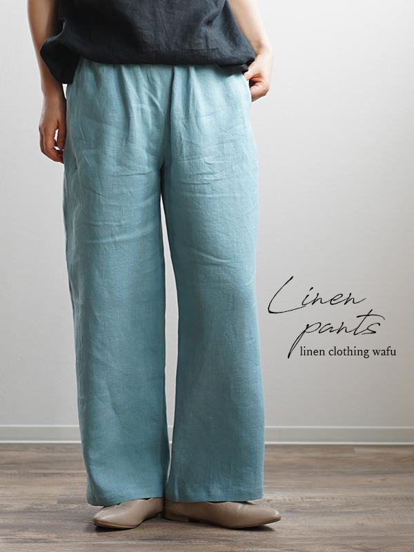 薄地 雅亜麻 リネン パンツ リラックスパンツ ボトムス ウエストゴム ポケットあり/浅縹色(あさはなだ) b001a-ash1