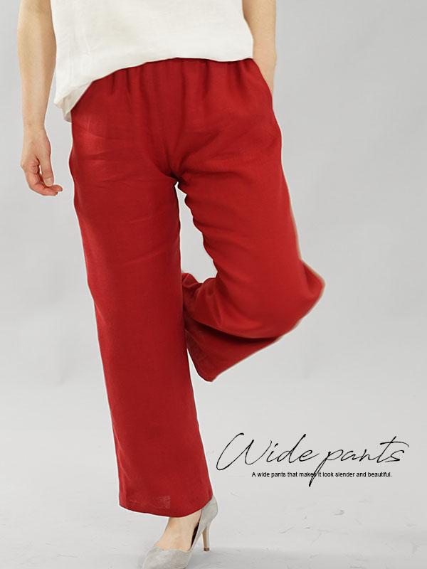 薄地 雅亜麻 リネン パンツ リラックスパンツ ボトムス ウエストゴム ポケットあり / 紅色(べにいろ)