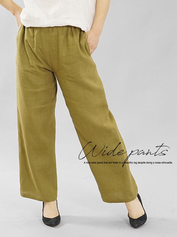 薄地 雅亜麻 リネン パンツ リラックスパンツ ボトムス ウエストゴム ポケットあり / 黄橡色(きつるばみ)