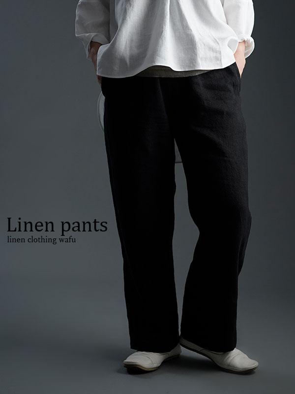 【wafu 入門編】数量限定!   Linen Pants リラックスパンツ/ブラック b001o-bck2