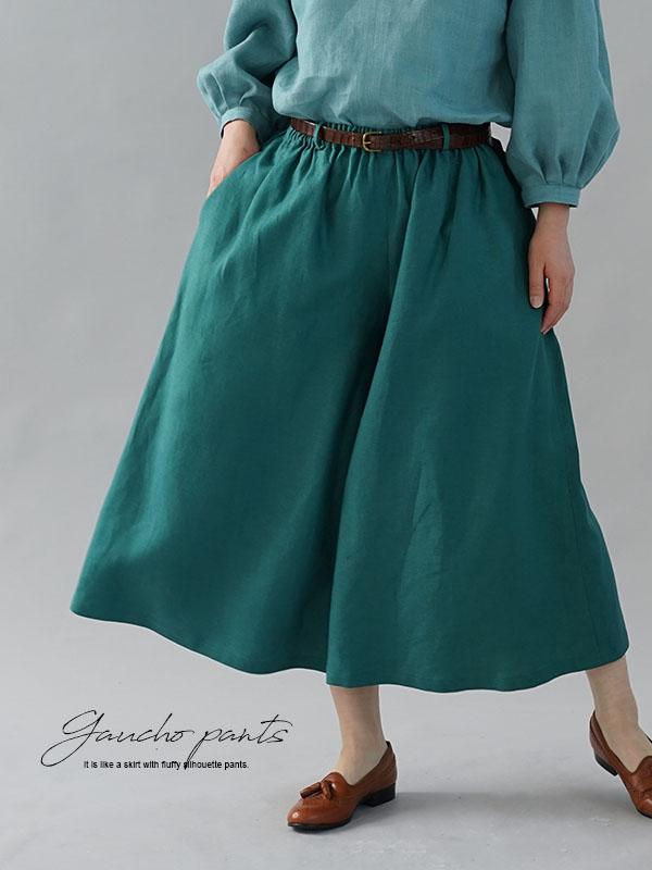 中厚 リネン パンツ ワイドスカーチョ キュロットパンツ ボトムス ワイドパンツ / エンパイアグリーン