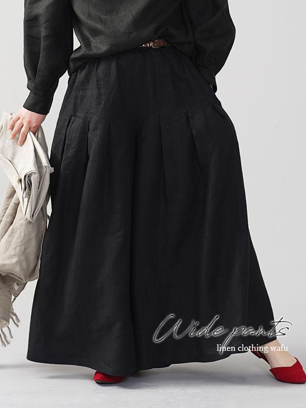 やや薄手 リネン 袴(はかま)パンツ ワイドパンツ ロング丈 拝みヒダ 和 禅 マキシ丈 40番手/黒 b002k-bck1