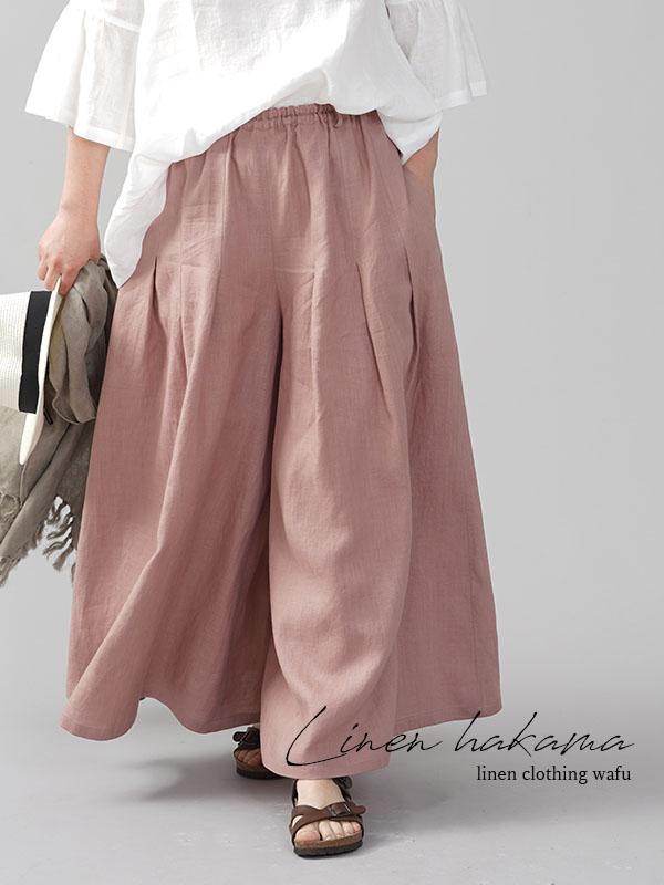 やや薄手 リネン 袴(はかま)パンツ ワイドパンツ ロング丈 拝みヒダ 和 40番手/蘇芳香(すおうこう) b002k-sok1