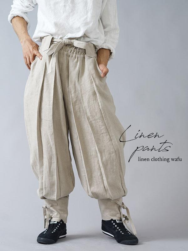 【wafu】linen100% 忍者パンツ ninja hakama japan 男女兼用 中厚リネン/亜麻ナチュラル b005d-amn2