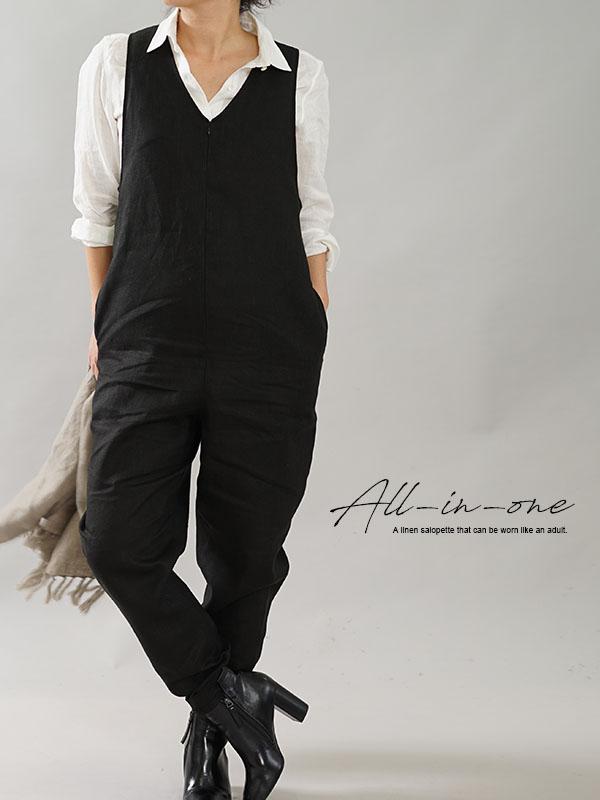 中厚 リネン オールインワン 裾 テーパード サロペット 前ファスナー ポケット付 オーバーオール / ブラック
