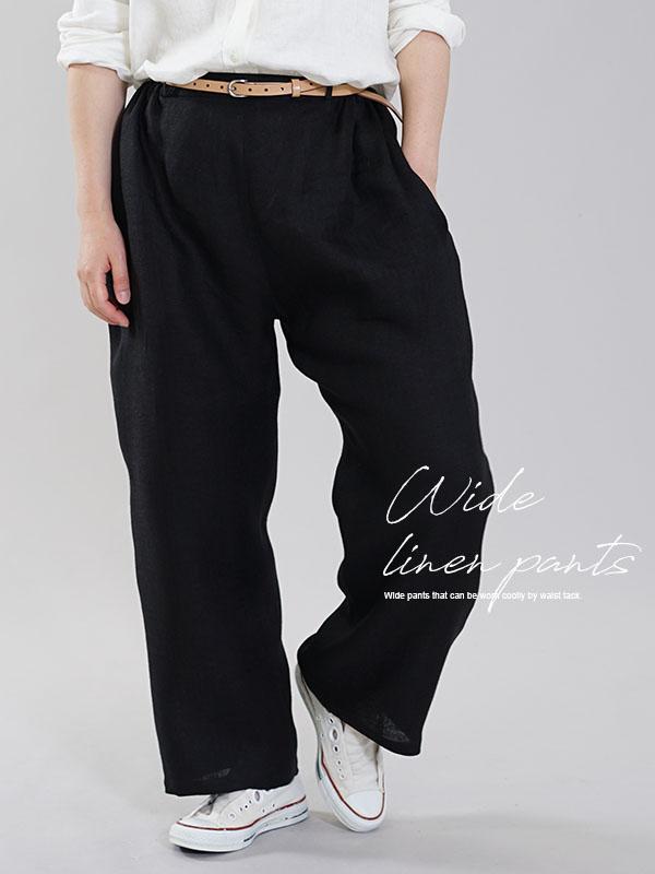 ハンドメイドの通販なら【wafu】~リネンワンピース・リバティワンピース・スカートなど品揃え豊富~