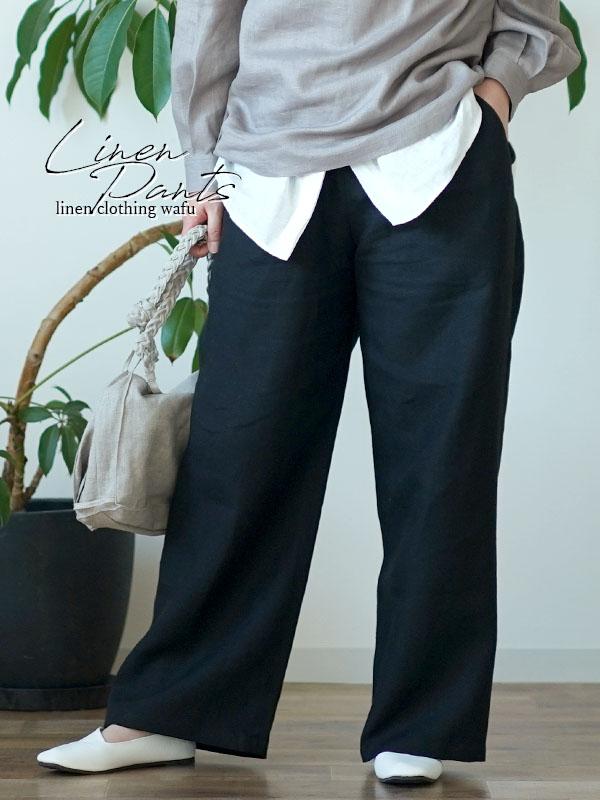 中厚 リネン パンツ スリータック 後ろゴム ベルトループ ポケット付き ストレート リネンパンツ/ブラック【M-L】b010e-bck2