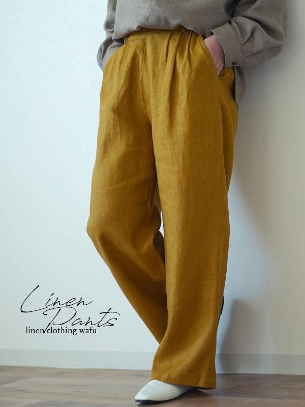 中厚 リネン パンツ スリータック 後ろゴム ベルトループ ポケット付き ストレート リネンパンツ/マスタード【M-L】b010e-mtd2