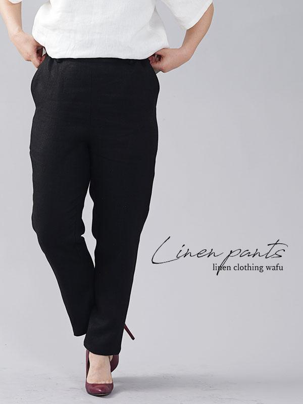リネン パンツ wafu史上最高のリネン 脚長効果 キレイめスタイル オフィスにも ロングパンツ/ブラック【M-L】b010f-bck2