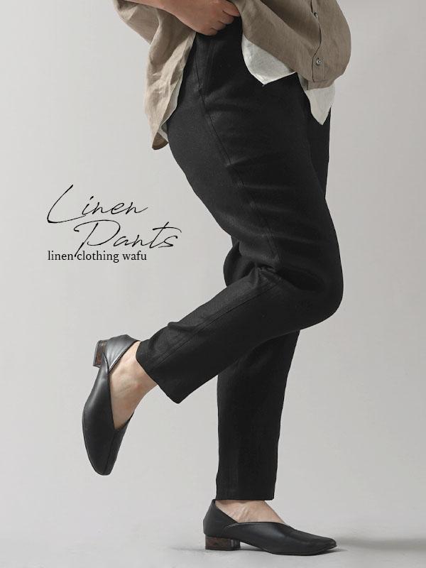 リネン パンツ wafu史上最高のリネン 脚長効果 キレイめスタイル オフィスにも ロングパンツ/ランプブラック【M-L】b010f-bck2
