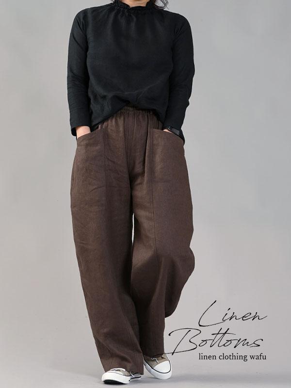 【wafu】中厚 リネンバギー パンツ センターswitch ワイドパンツ / アドーブブラウン【free】b011a-abn2-w