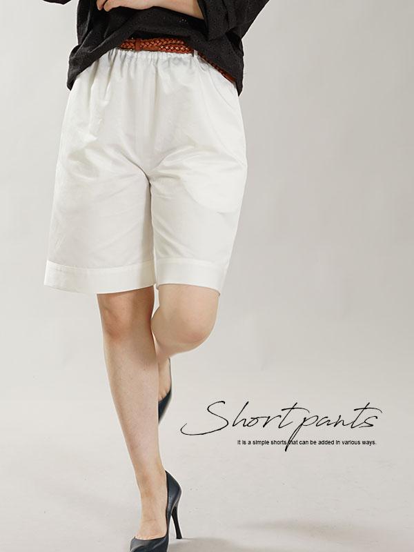 男女兼用 中厚 リネンコットン パンツ ショートパンツ 裾カフス ハーフパンツ キュロット ウエストゴム / ホワイト