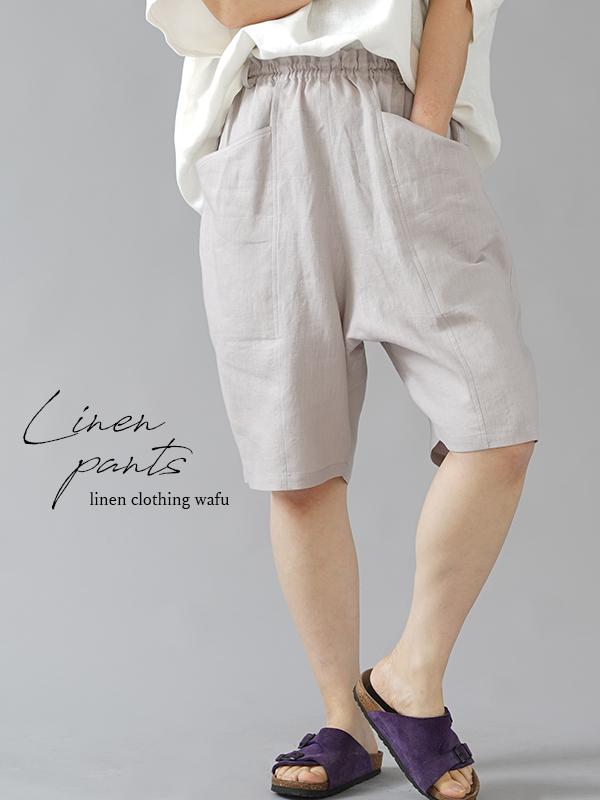 【wafu】ポケットについつい手を入れたくなるやつ。リネンハーフパンツ 男女兼用 中厚/灰桜(はいざくら) b012e-hzk1