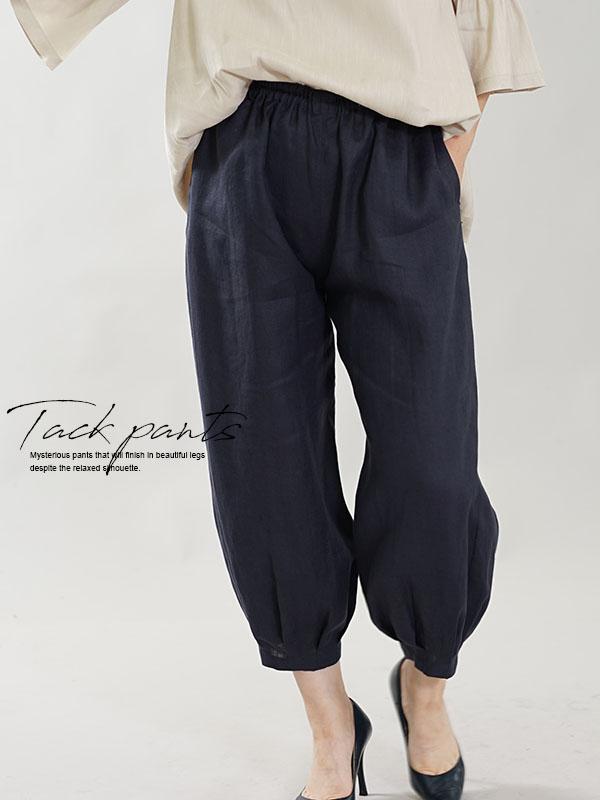 やや薄地 柔らかい リネン パンツ 裾タック ボトムス ヨガパンツにも / 留紺(とめこん)【M-L】 b013a-tmk1