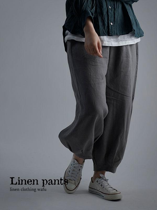 やや薄地 柔らかい リネン パンツ 裾タック ボトムス/鈍色 b013a-nib1