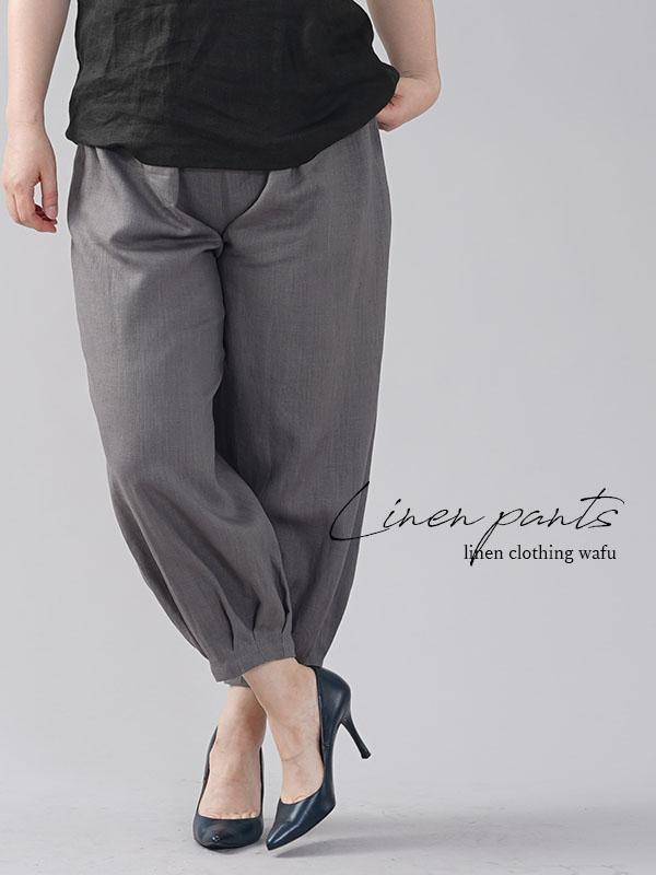 やや薄地 リネン パンツ 裾タック リネンボトムス ヨガパンツにも リラックスパンツ  鈍色 にびいろ M-L b013a-nib1