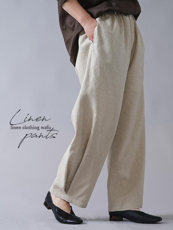 リネン100% ボールパンツ 裾タックパンツ /亜麻ナチュラル b013p-amn2