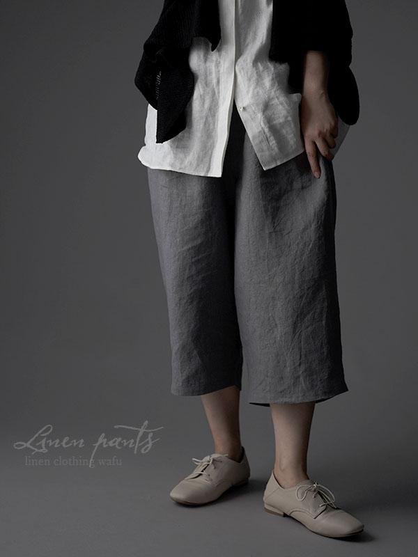 cropped linen pants 男女兼用 クロップド丈 リネンパンツ 先染め 中厚地 /スチール・グレイ b018g-stg2