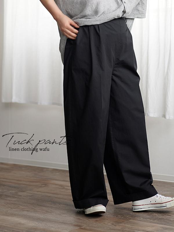 2タック センタープレス ワイドパンツ cotton linen/ブラック b018h-bck1
