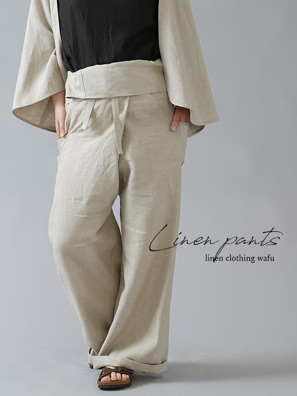 中厚リネン タイパンツ リネンwide pants/亜麻ナチュラル【free】b021a-amn2