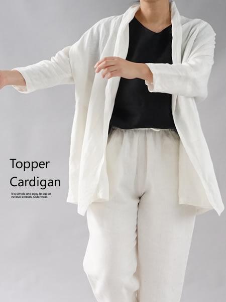 リネン 羽織 トッパーカーディガン ドルマンスリーブ ショールカラー ローブコート ポンチョ リネン100% / ホワイト