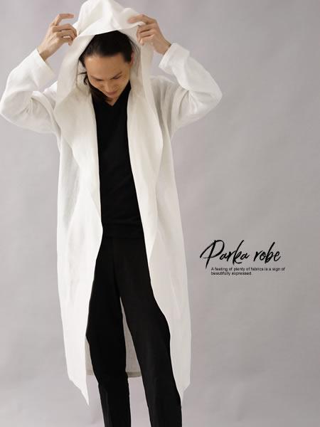 男女兼用 先染めリネン コート 前端二重 ローブ ロング丈 長袖 羽織 禅 フード コート  ユニセックス UV対策にも / ホワイト