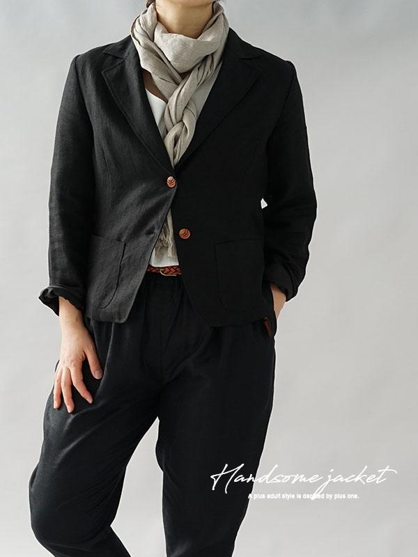 中厚 リネン ジャケット 裏地付き ノッチド ラぺル テーラードジャケット / ブラック