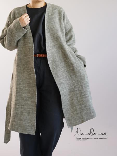 暖リネンコート 裏地雅亜麻 ドロップショルダーガウンコート ヘリンボーン ロングコート/松葉色 まつばいろ