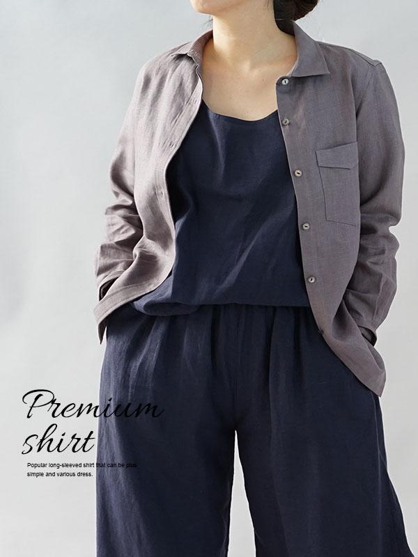 本格 premium 中厚 リネンシャツ カッタウェイ シンプルシャツ 長袖 シャツ / ヴァニーユ