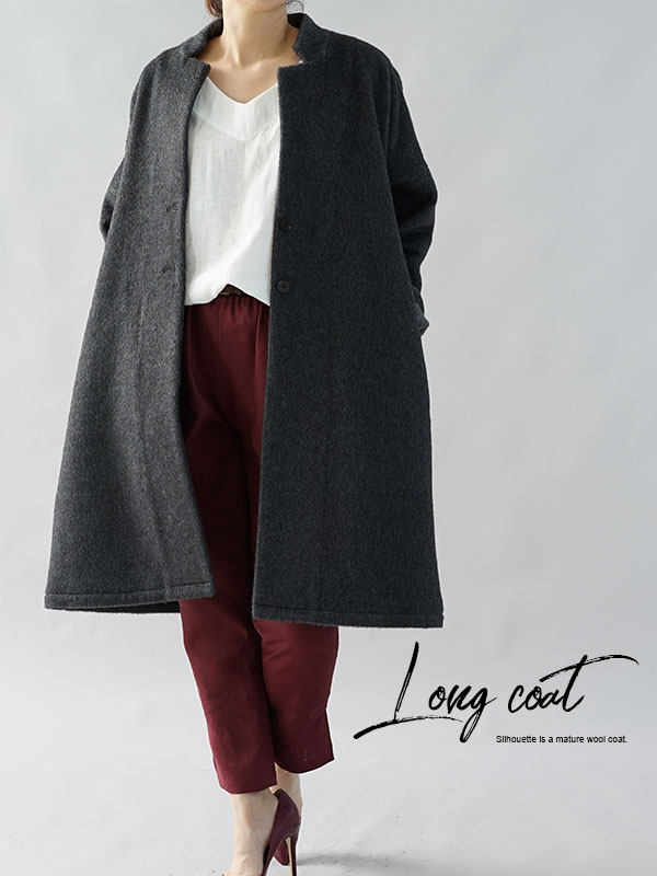 厚地 ウール50% アルカパ50% シャギー オフィサーカラー コート ロングコート / チャコールグレー