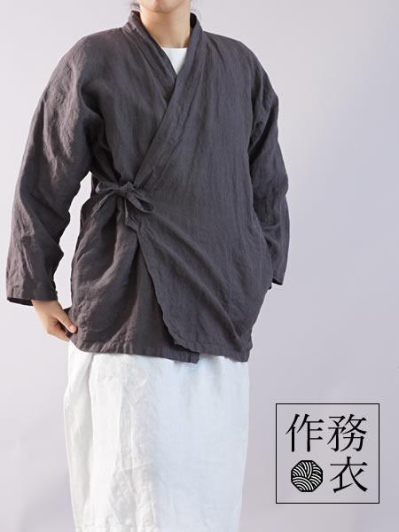 男女兼用 リネン 作務衣 羽織 リネンカーデ カーディガン 半端袖 ポケット付き/黒橡 くろつるばみ