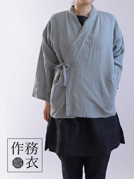 男女兼用 リネン 作務衣 羽織 リネンカーデ カーディガン 半端袖 ポケット付き/薄鈍 うすにび