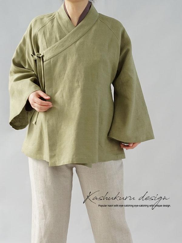 厚地 起毛 リネン 作務衣 和装 禅 羽織 ラグランスリーブ ベルスリーブ カーディガン 男女兼用 / アイリスグリーン
