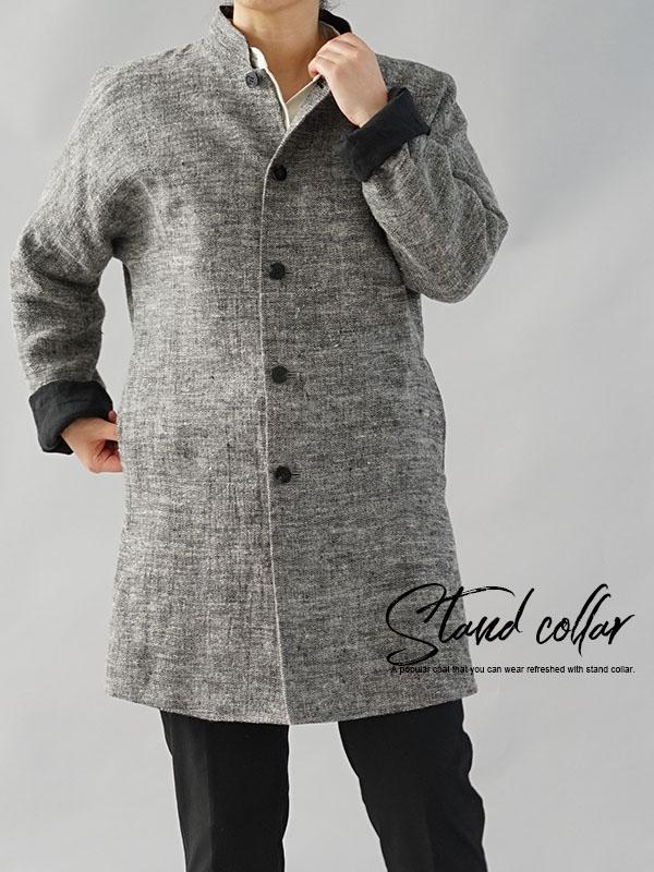 メンズ仕様 起毛 暖かい リネンコート スタンドカラー 裏地 雅亜麻 ヘリンボーン ロングコート / 黒×生成り