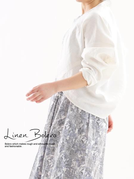 リネン マーガレット 羽織 ボレロ トップストッパーカーディガン /ホワイト