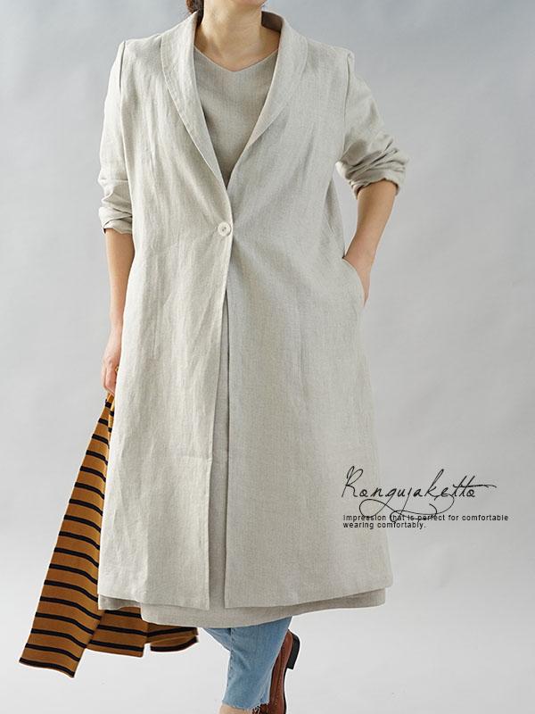 リネン羽織  ロング丈 ショールカラーコート 長袖 ポケット付き 穴かがり/亜麻ナチュラル
