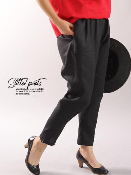 リネンパンツ 裾スリット ジョッパーズ ウエストゴム ベルトループ ポケット付き / ブラック