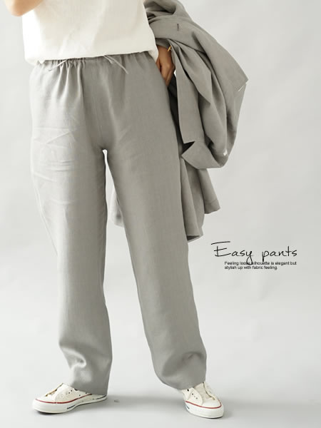 リネンパンツ ウエストゴム & 内側紐あり ポケットあり ロング丈 ボトムス / 薄鈍 うすにび