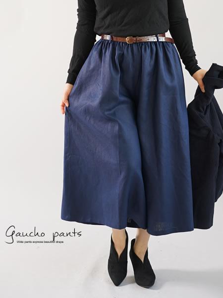 リネンパンツ ワイドパンツ スカーチョ パンツ ウエストゴム 半端丈 /オリエンタルブルー