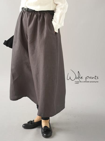 先染め リネンパンツ ワイドスカーチョ キュロットパンツ ポケット付き 半端丈 / 黒橡 くろつるばみ
