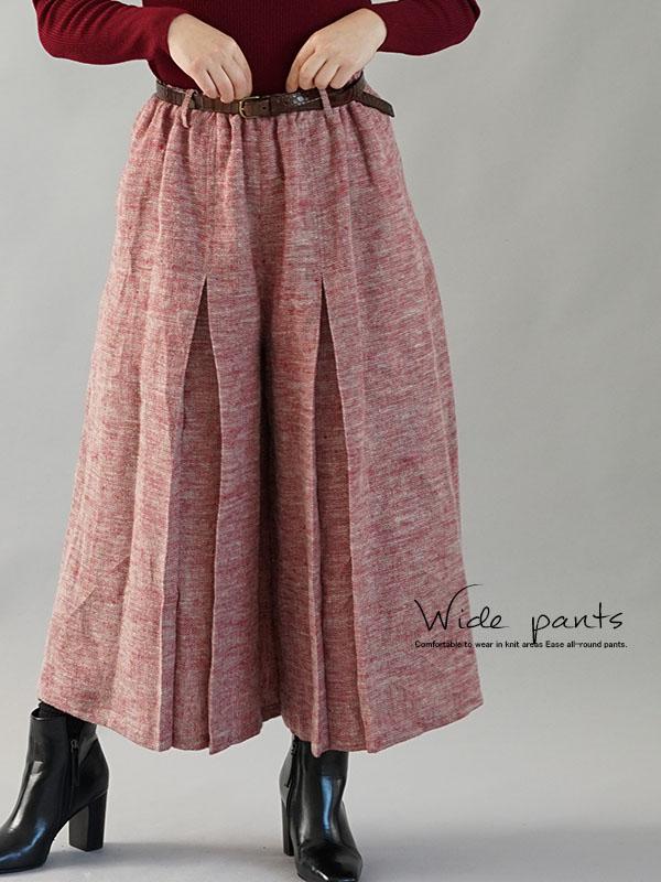 やわらかい 暖 リネン パンツ 袴(はかま)パンツ ウエストゴム ベルトループ ポケット付 / 茜色あかねいろ
