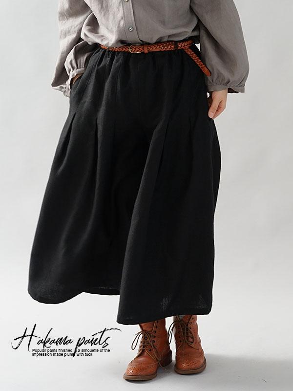 厚地 起毛 リネンパンツ 拝みヒダ袴(はかま)パンツ ウエストゴム ベルトループ ポケット付 / ブラック