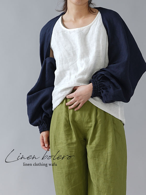 リネン ボレロ 袖くしゅカーデ リネンカーディガン 先染め中厚/ネイビー h001f-neb2