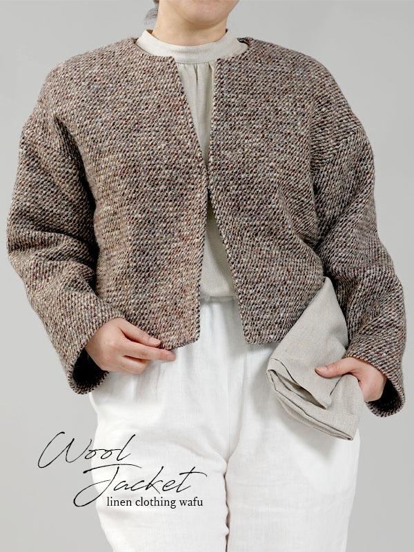 【wafu】リネン裏地×ツイード ウール ジャケット 総裏付き wool 100% カラーネップ/ツイードブラウン【free】h005a-tbw3