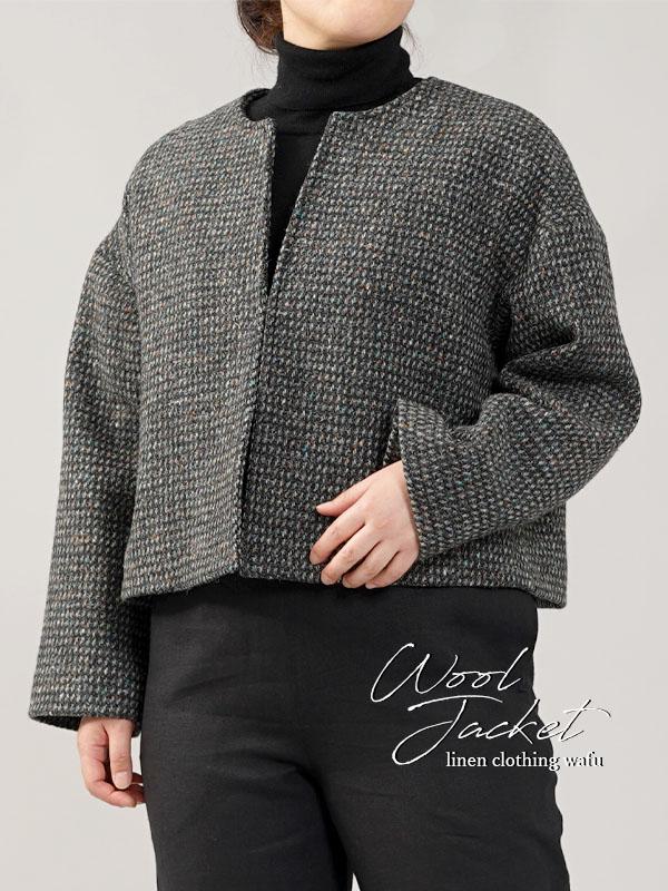 リネン裏地×ツイード ウール ジャケット 総裏付き wool 100% カラーネップ ボレロジャケット/ツイードグレー【L-LL】h005a-tgy3