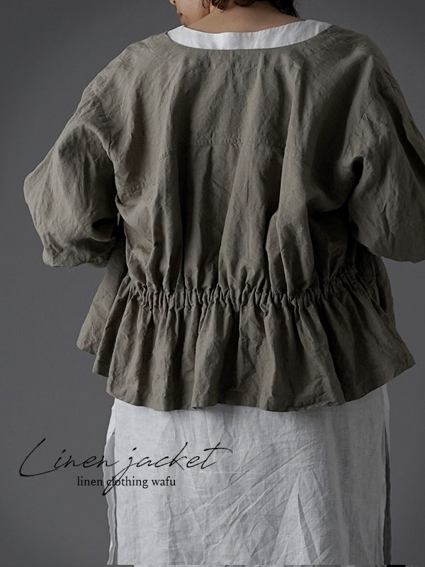 Linen Basque jacket リネン100% バスク・ジャケット ハンドワッシャー/ h005d-rku1