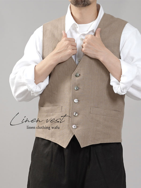 【wafu】リネンベスト 総裏地仕様 先染めリネン100% スーツスタイルにも メンズ ユニセックス/胡桃色(くるみいろ)【M-L】h012a-krm2-m
